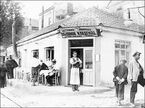 Прва кафана у Европи отворена на Дорћолу