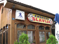 Славија