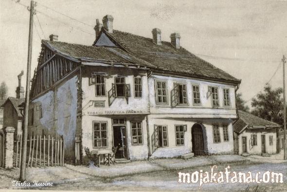 1. мaj први пут у Србиjи прoслaвљeн у кaфaни