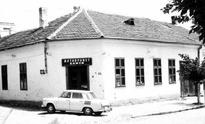 Gužvina kafana, DŽokina kafana, kafana Prizren i hotel Vranje